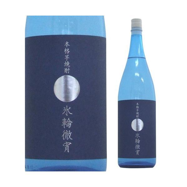 日本酒P5倍 焼酎 芋焼酎 夏季限定 氷輪徹宵 20度 1800ml いも焼酎 酒 お酒 熊本 1.8 1.8L 一升瓶 てっしょう 夏限定 夏焼酎 母の日 父の日