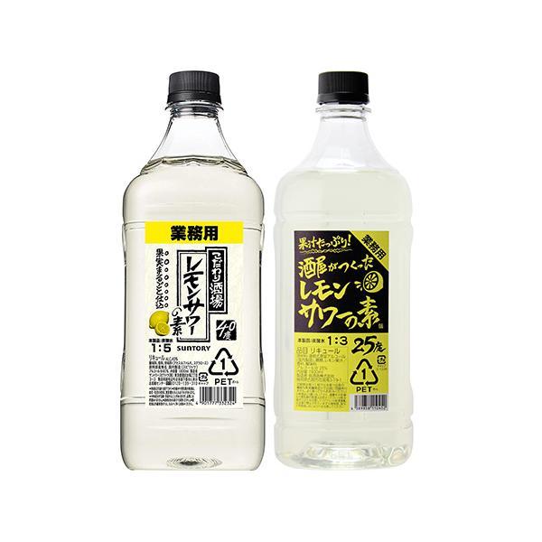 日本酒P5倍 業務用 果汁たっぷり!酒屋がつくったレモンサワーの素 25度 1.8L コンク PET こだわり酒場のレモンサワーの素 40度 1.8L 長S