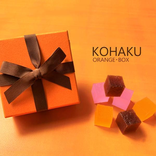 琥珀・ORANGEBOX 琥珀糖 グァバ みかん 珈琲 寒天 和菓子 カラフル かわいい きれい 宝石 プチギフト プレゼント