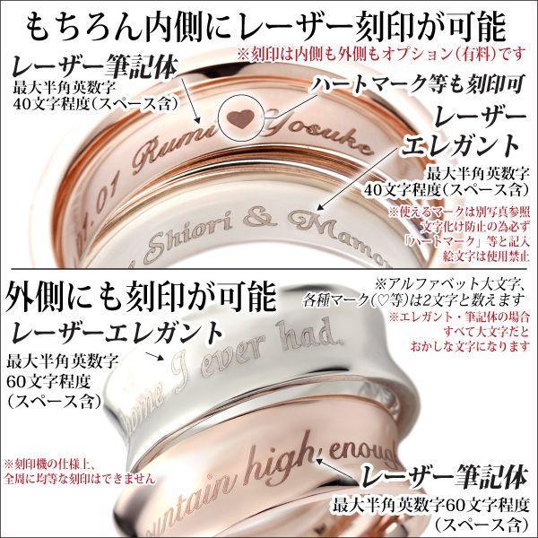 刻印 リング ピンク シルバー レディース メンズ 逆甲ワイド8mm 指輪 シルバー 送料 無料 名入れ リング シンプル 男性 女性 ペア にも 大きいサイズ マリッジ