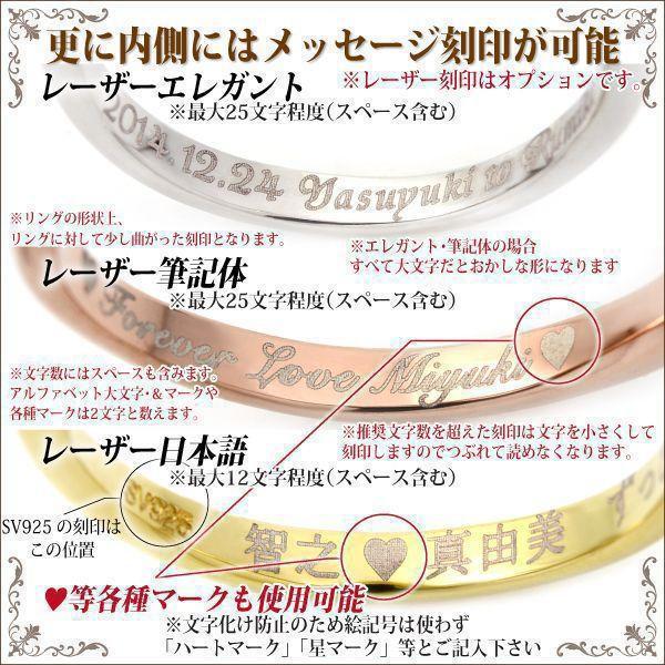 ピンクトルマリン 10月 リング 誕生石 レディース メンズ 刻印 指輪 シルバー925 送料 無料 ツインストーン イエローゴールド 名入れ リング シンプル 男性 女性