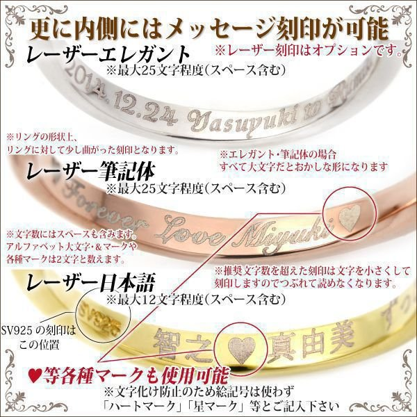 ブルームーンストーン リング シルバー925 レディース メンズ 6月 指輪 誕生石 ツインストーン リング 内側 刻印 ピンクゴールド コーティング 送料 無料 名入れ