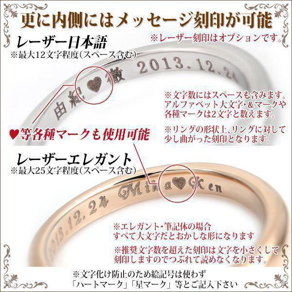 サファイア リング 9月 誕生石 レディース メンズ 送料 指輪 無料 ラウンドストーン ピンクゴールド 料 刻印 可能 シルバー925 シルバー 3mm 内側 名入れ リング