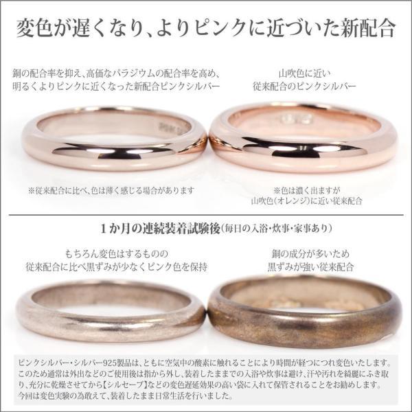 指輪 刻印 レディース シンプル リング シルバー 925 甲丸 3mm 1個 外側天然 ダイヤモンド 送料無料 fourm クリスマス ギフト 母の日