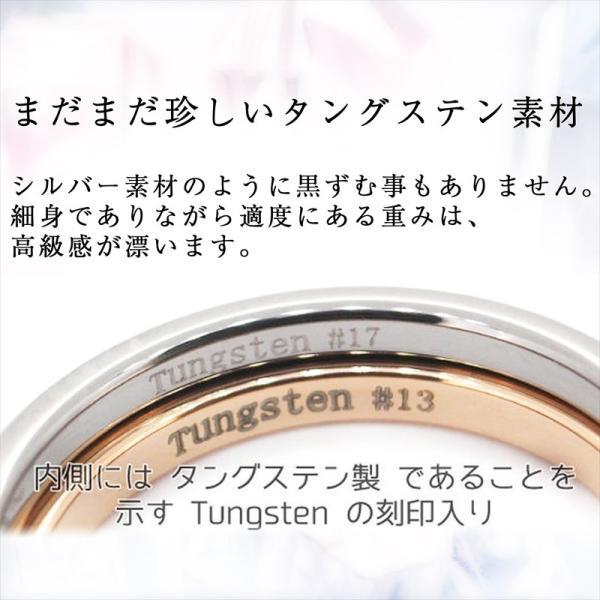 タングステン2mm甲丸