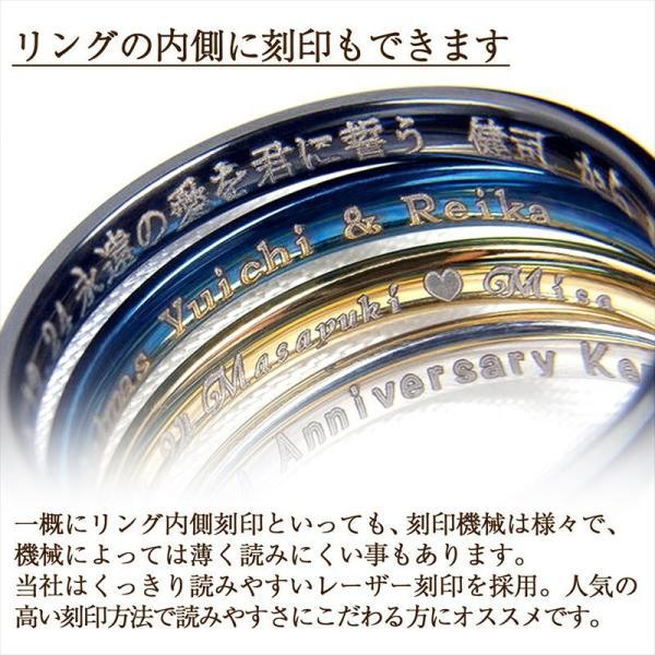 輪 刻印無料 レディース シンプル リング タングステン メンズ 送料無料 ダイヤカット 3mm 1個 シルバー ブラック ピンクゴールド ブルー