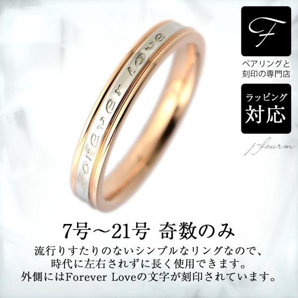 刻印 リング サージカル アレルギー対応 ステンレス レディース 指輪 メンズ ライト 名入れ リング シンプル 男性 女性 ペア にも 大きいサイズ マリッジ 可愛い