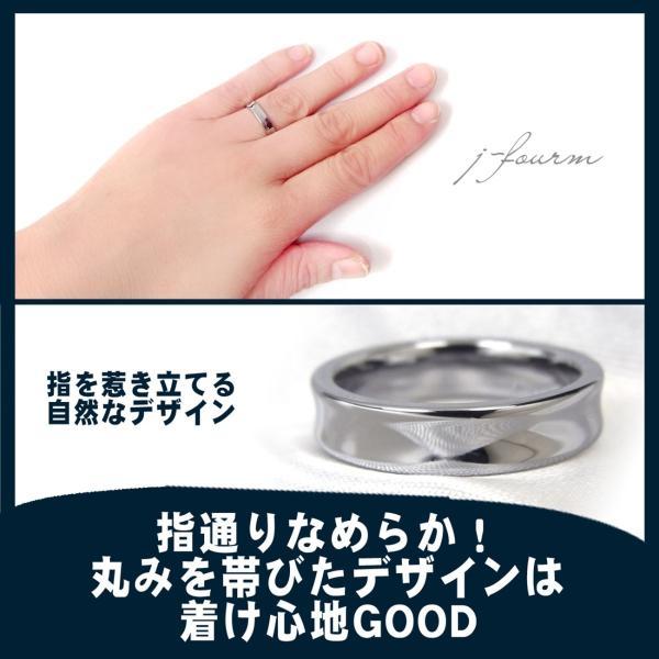 ペアリング 刻印 無料 タングステン レディース メンズ 逆甲 指輪 へこみ 4mm 名入れ リング シンプル 男性 女性 ペア にも 大きいサイズ マリッジ 可愛い おし