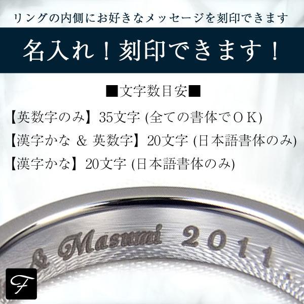 ペアリング 刻印 無料 タングステン レディース メンズ 3mm 指輪 名入れ リング シンプル 男性 女性 ペア にも 大きいサイズ マリッジ 可愛い おしゃれ