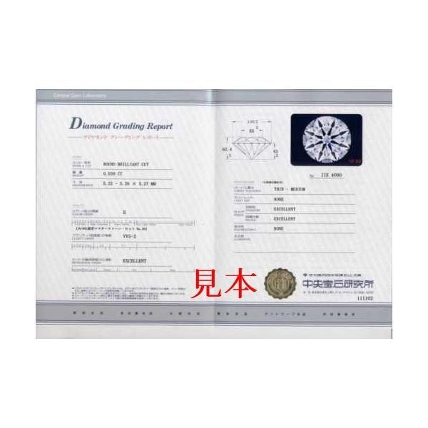 ダイヤモンドルース 裸石 3.0ct 鑑定書付きダイヤモンド 3.013ct Gカラー I1クラス EXカット CGL