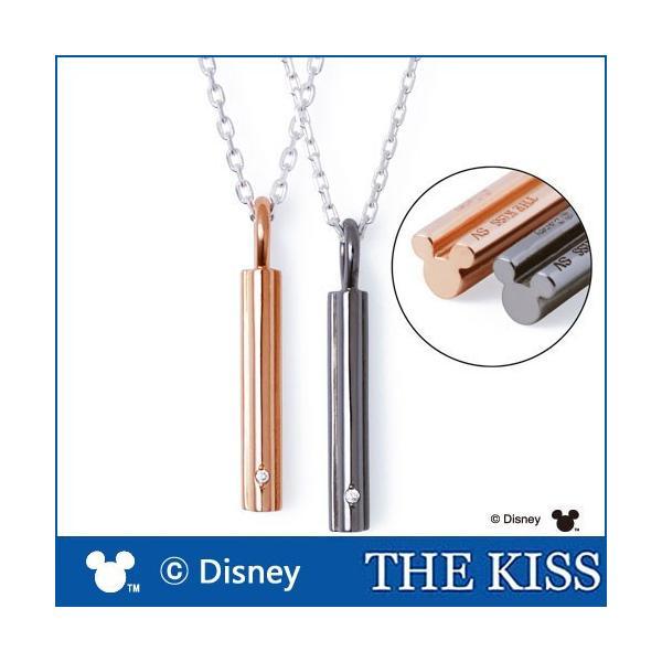 ペアネックレス ディズニー ミッキー メンズ レディース おそろい THE KISS シルバー ネックレス ダイヤモンド ブランド DI-SN6000DM DI-SN6001DM