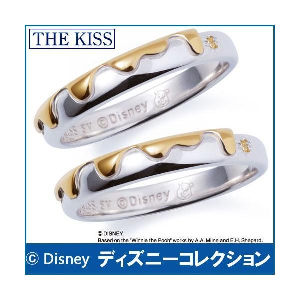 ペアリング ディズニー くまのプーさん 指輪 THE KISS シルバー SV925 キュービックジルコニア ペア 筆記体日本語ハート刻印可能 DI-SR703CB|j-kimura