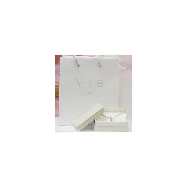 ペアリング ステンレススチール - vie -1本販売 レディース販売 表面に文字 鏡に映すと文字 正規取扱品 BOX・バッグ付 通常刻印無料(内側)