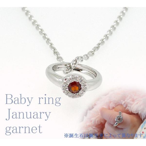 Baby Ring1月 K18WG ガーネットとダイヤのベビーリング(ネックレス、保証書、箱付き)|j-lumiere