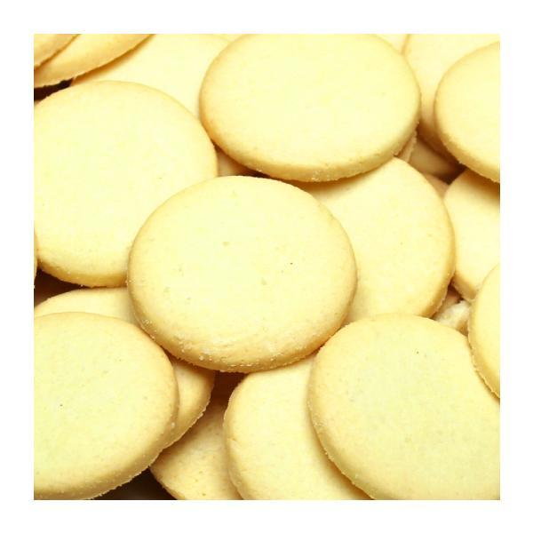 おからクッキーダイエットうの花クッキー1kg豆乳クッキービスケット食品ヘルシー