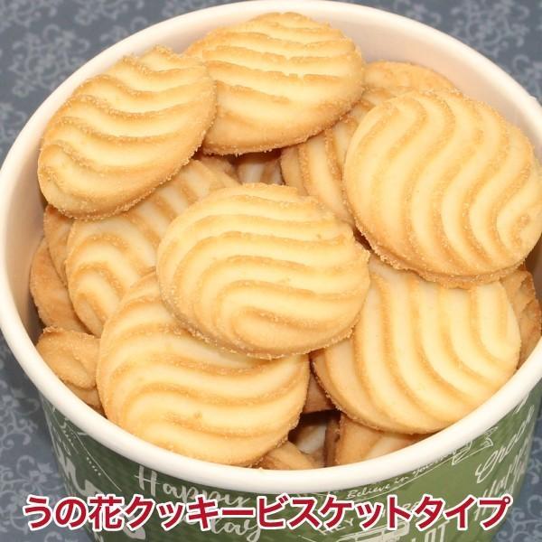おからダイエット糖質制限低糖質うの花ビスケットタイプ250g×3豆乳ビスケット食品ヘルシー