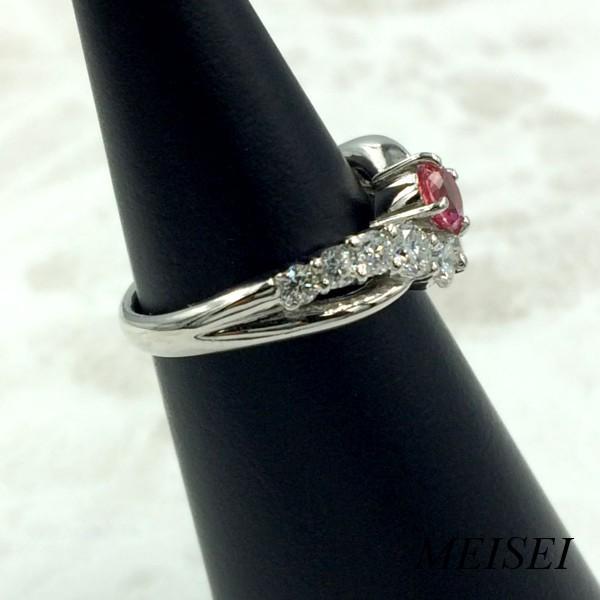 パパラチアサファイア リング 12.5号 0.464ct レディース Pt900 ダイヤモンド 0.75ct リング 指輪