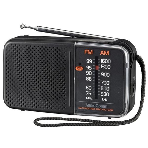 代引き・同梱不可 OHM AudioComm スタミナハンディラジオ グレー RAD-H245N