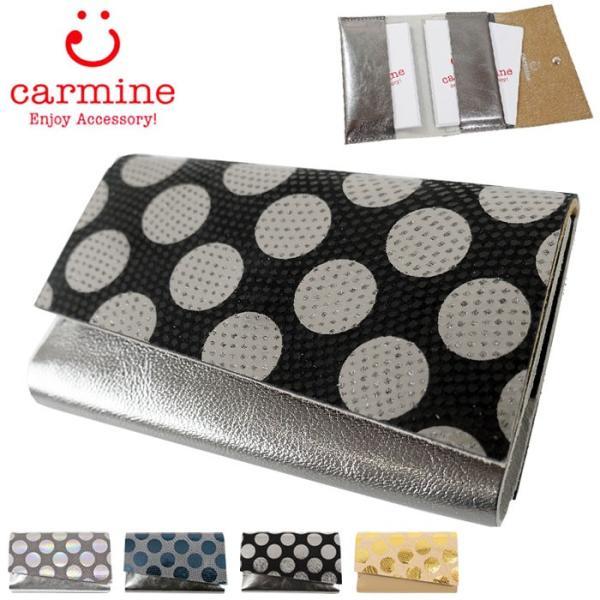 carmine カーマイン 三つ折り カードケース レディース 名刺入れ ドット柄 レザー 本革 メタリック レザーカードケースドット CCDT Leather Card Case Dot