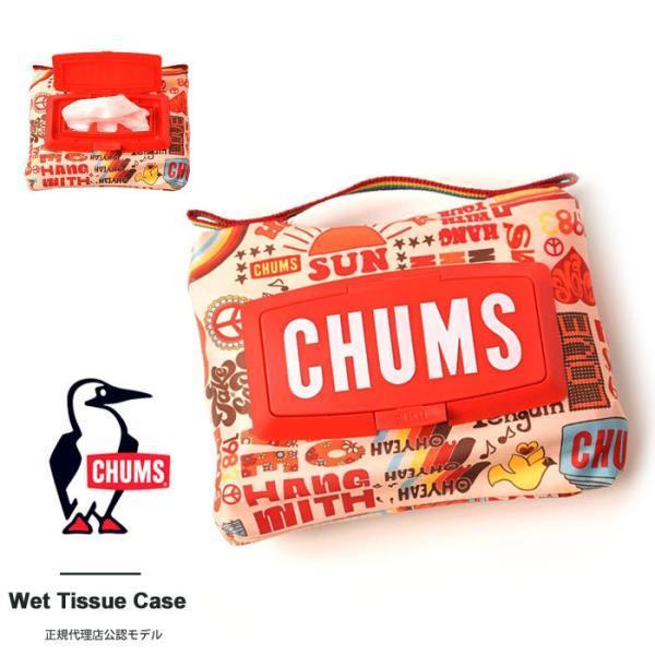 CHUMSチャムスウェットティッシュケースおしりふきケース収納アウトドアキャンプWetTissueCaseCH62-1496 2