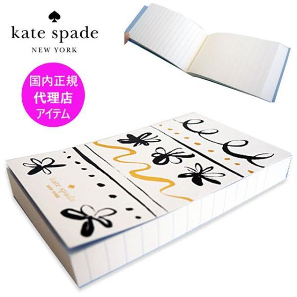 【20%off】 kate spade ケイトスペード ノートパッド メモ帳 ノート 手帳 メモ A7サイズ A罫/8ミリ横罫/13行/125枚 SMALL NOTEPAD 173734 【ネコポス対象商品】