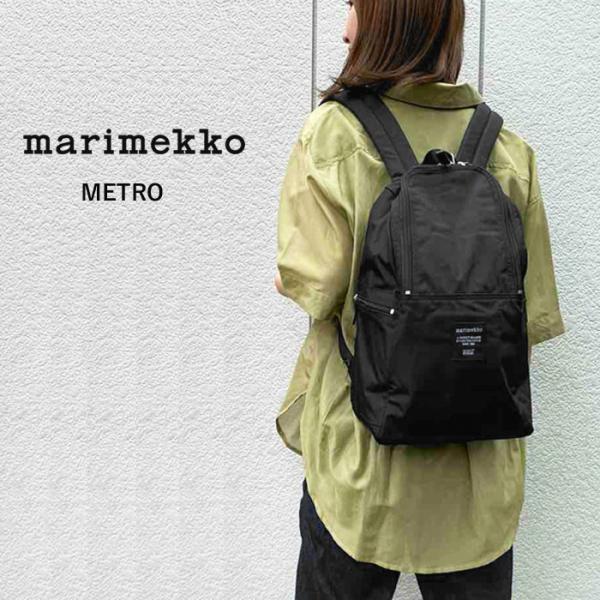 marimekko マリメッコ METRO メトロ バックパック リュックサック 39972 ROADIE-MATKALLA-CONT|j-piaplus