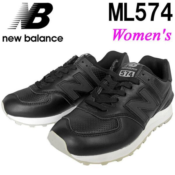 new balance ニューバランス ML574 スニーカー レディース シューズ スムースレザー ML574DAK BLACK ブラック