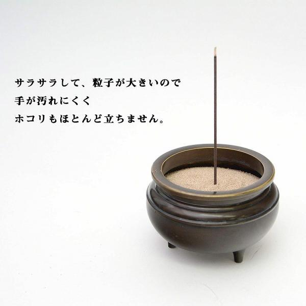 香炉灰 300g ホコリが飛ばず手が汚れにくい 御香炉灰|j-select|02