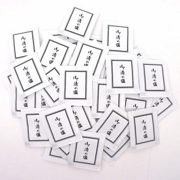 お清め塩 携帯用 30個入り 使い切り 持ち運び用 お清め j-select 02