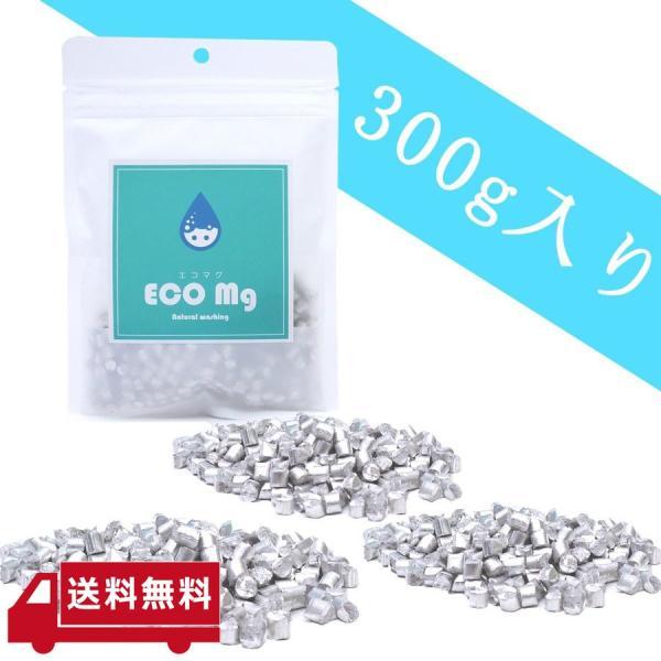 洗濯 マグネシウム 洗濯DIYや水素水作りに ピュアマグネシウム ランドリーマグネシウム 300g|j-select