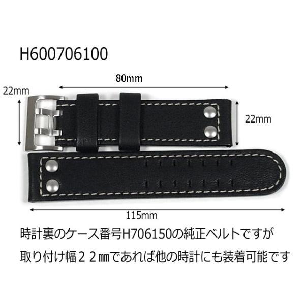 ハミルトン純正ベルト22mm/カーキオフィサーオート用ブラックカーフベルトH600706100|j-tajima|02