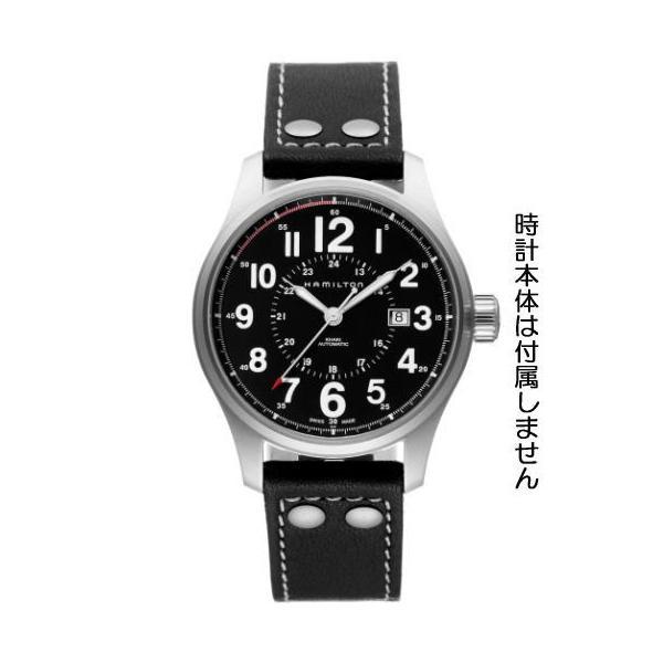 ハミルトン純正ベルト22mm/カーキオフィサーオート用ブラックカーフベルトH600706100|j-tajima|05