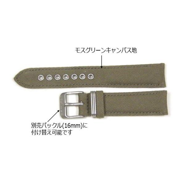 ハミルトン純正ベルト18mm/カーキフィールド33mm用モスグリーンキャンバスベルトH600733101|j-tajima|02