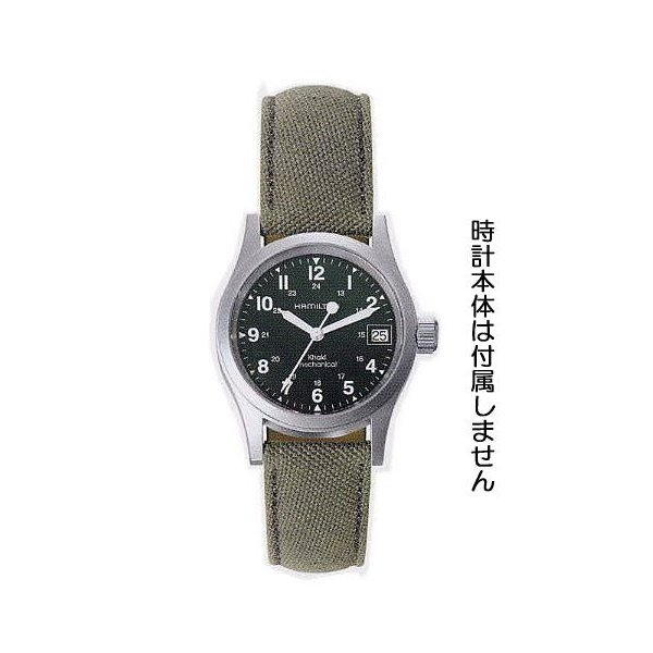 ハミルトン純正ベルト18mm/カーキフィールド33mm用モスグリーンキャンバスベルトH600733101|j-tajima|05
