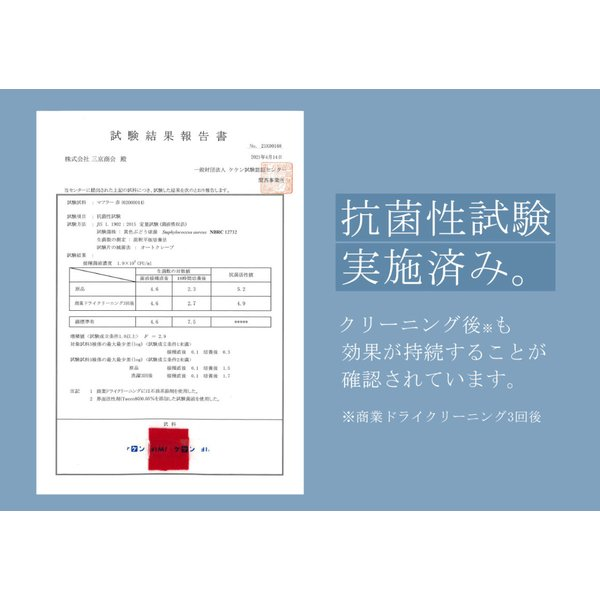 カシミヤ マフラー メンズ ブランド カシミヤマフラー フリンジ デザイン 上質 内モンゴル産 カシミヤ100% 全15色 (No.02000014-mens-1)|j-white|03