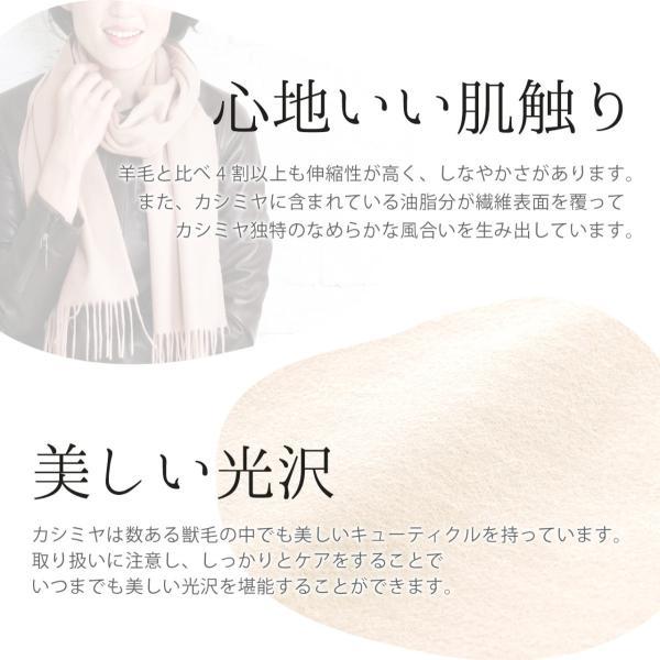 カシミヤマフラー カシミア 100% マフラー フリンジ デザイン レディース 内モンゴル産 全17色 (No.02000014) j-white 11
