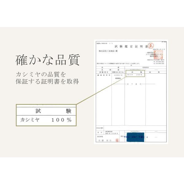 カシミヤマフラー カシミア 100% マフラー フリンジ デザイン レディース 内モンゴル産 全17色 (No.02000014) j-white 12