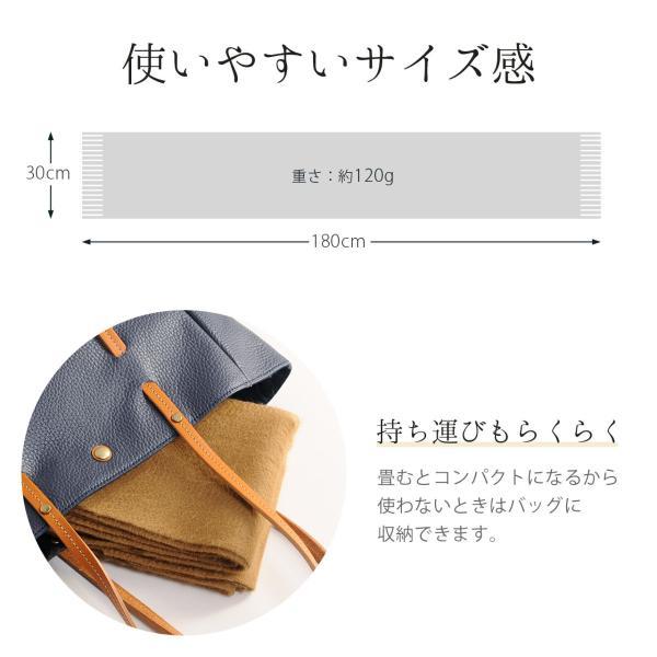 カシミヤマフラー カシミア 100% マフラー フリンジ デザイン レディース 内モンゴル産 全17色 (No.02000014) j-white 18