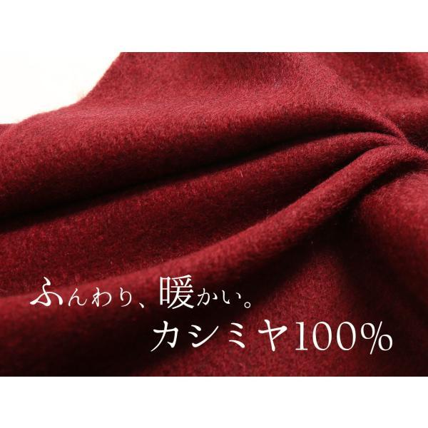 カシミヤマフラー カシミア 100% マフラー フリンジ デザイン レディース 内モンゴル産 全17色 (No.02000014) j-white 09