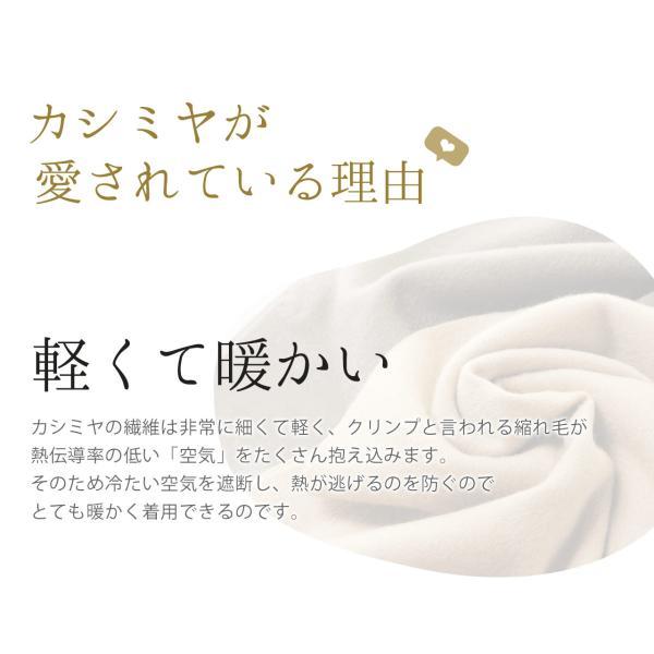 カシミヤマフラー カシミア 100% マフラー フリンジ デザイン レディース 内モンゴル産 全17色 (No.02000014) j-white 10