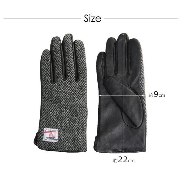 手袋 レディース ラム革 スマホ 対応 グローブ 全7色 ハリスツイード 手ぶくろ [ネコポスで送料無料]|j-white|11