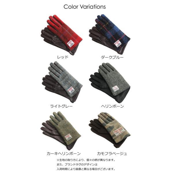 手袋 レディース ラム革 スマホ 対応 グローブ 全7色 ハリスツイード 手ぶくろ [ネコポスで送料無料]|j-white|13