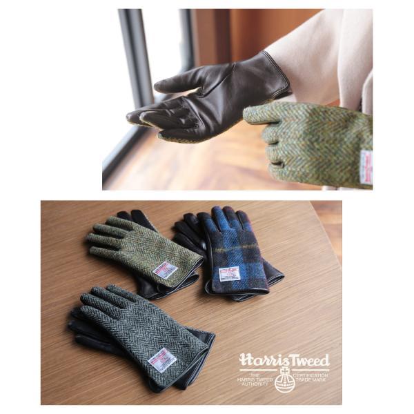 手袋 レディース ラム革 スマホ 対応 グローブ 全7色 ハリスツイード 手ぶくろ [ネコポスで送料無料]|j-white|05