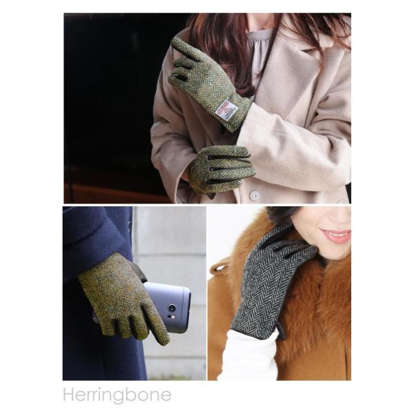 手袋 レディース ラム革 スマホ 対応 グローブ 全7色 ハリスツイード 手ぶくろ [ネコポスで送料無料]|j-white|07