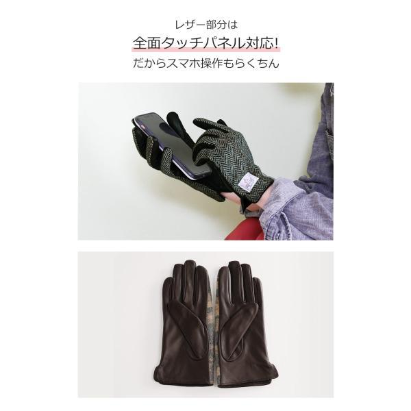 手袋 レディース ラム革 スマホ 対応 グローブ 全7色 ハリスツイード 手ぶくろ [ネコポスで送料無料]|j-white|10