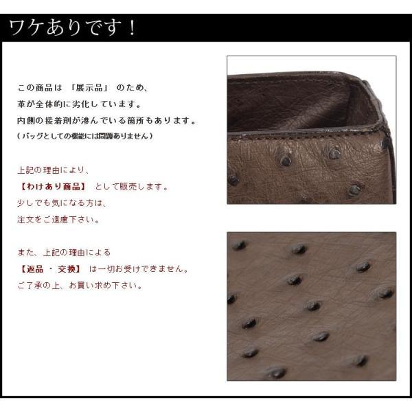 [わけあり]オーストリッチ ハンドバッグ フルポイント イタリー製