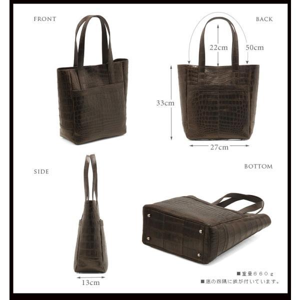 クロコダイルバッグ crocodile クロコダイル トートバッグ マット加工 / メンズ / レディース A4 通勤バッグ 保証書 付き