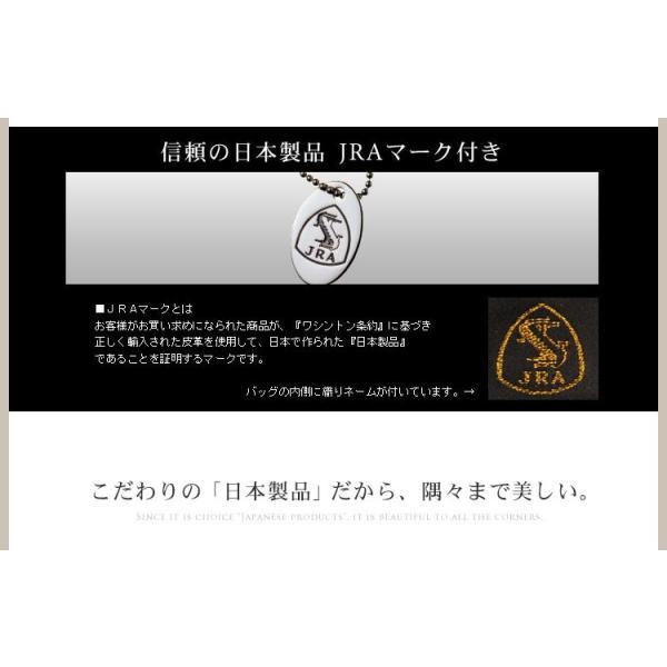 クロコダイルバッグ crocodile クロコダイル ハンドバッグ シャイニング加工 センター取り 日本製 / レディース  保証書 付き