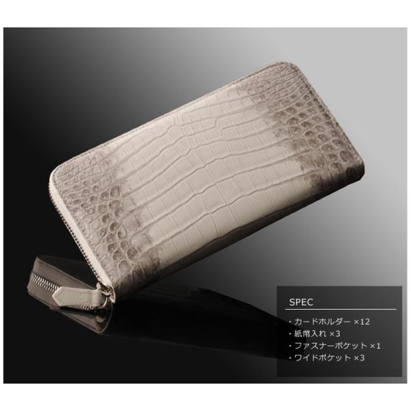 73152dab8bc4 安心 付き ファスナー 人気の美しいヒマラヤクロコダイルを一枚革のセンター取りで