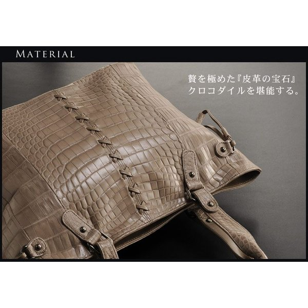 クロコダイルバッグ crocodile クロコダイル トートバッグ 牛革 ステッチ デザイン / レディース 保証書 付き